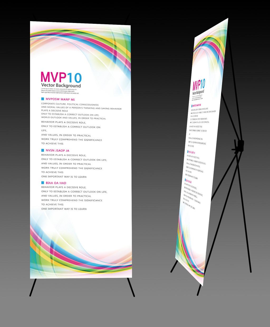 纸展架设计结构图