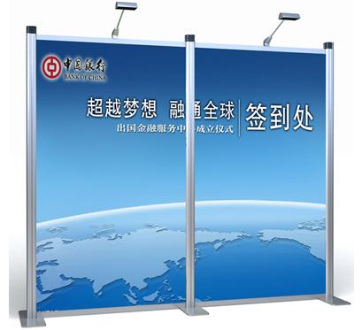 鹰牌展具展架搭建-中国银行铝材展架案例
